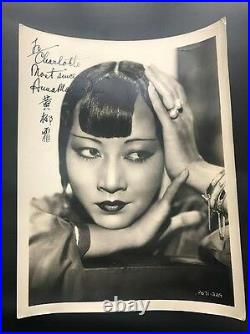 8x10 Signed Autographed Anna May Wong Photo B&W