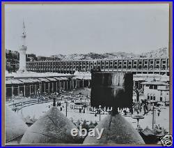 Antique Photo Mecca Makkah Kaaba Saudi Arabia Islam Hajj Hejaz Black White 1964