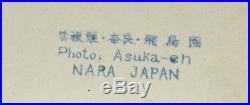 Original Vintage Seiyo Ogawa Early Silver Gelatin Print Of Buddha Signed