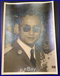 Rare Vintage Photograph King Rama 9 Bhumibol Adulyadej Of Siam Thailand