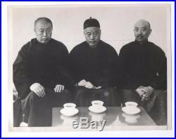 Vintage photo general Sung Chen-Yuan & Chin Teh-chun China 1935 chahar peiping