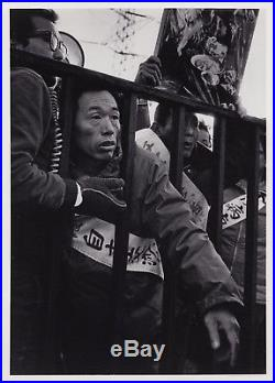 W. Eugene Smith Minamata Japan Documentary 1972 Rare Vintage Orig. Fiber Print